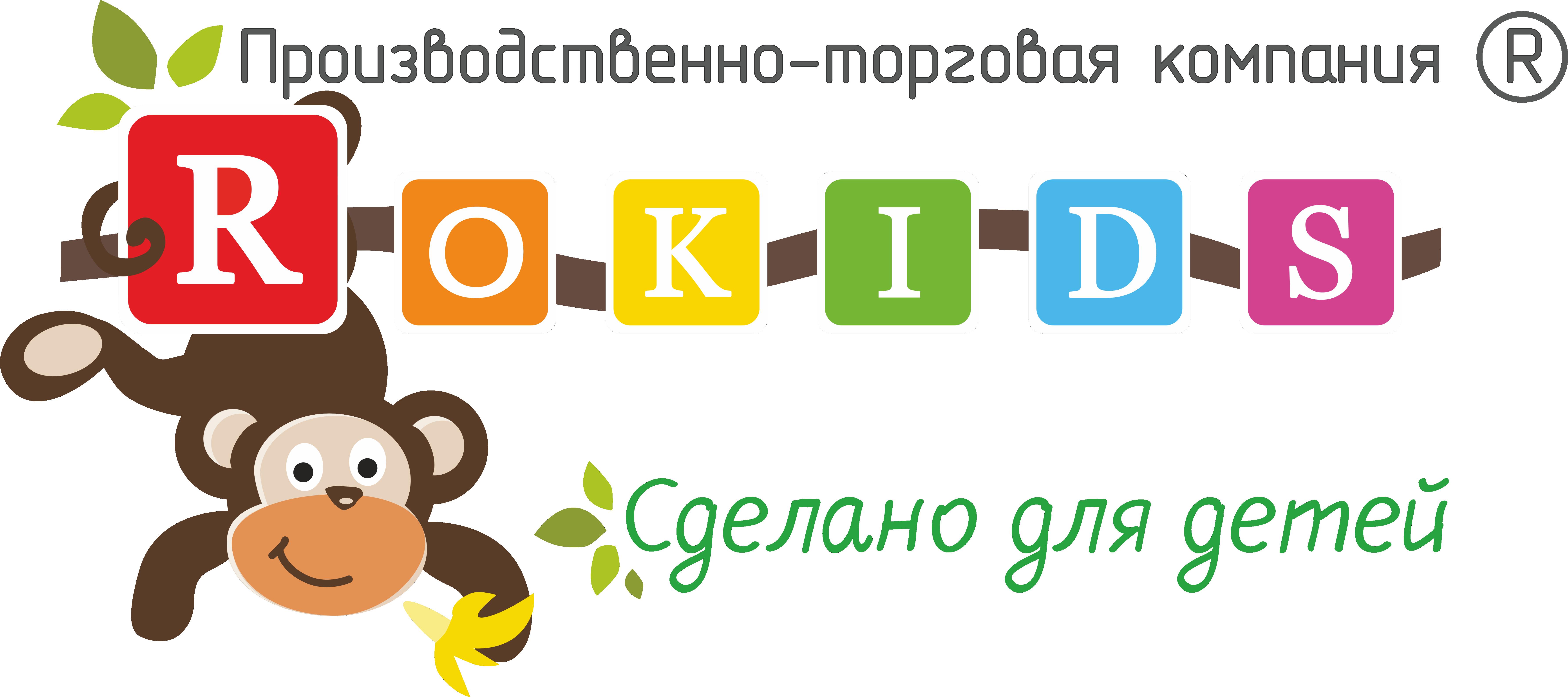 """Производственно-торговая компания """"Rokids™"""""""