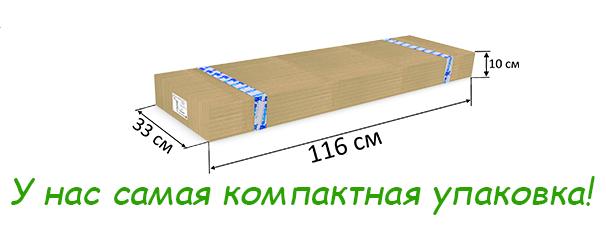 Компактная упаковка Домашняя